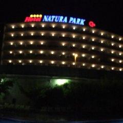 Hotel Natura Park вид на фасад фото 2