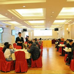 Отель Vienna Huazhisha Шэньчжэнь помещение для мероприятий