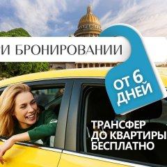 Апартаменты Business Apartments on Nevsky 79 городской автобус