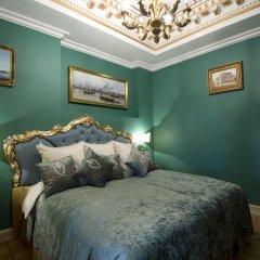 Гостиница Trezzini Palace 5* Люкс повышенной комфортности с различными типами кроватей фото 16