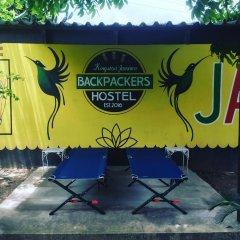 Backpackers Hostel Другое