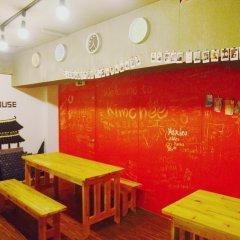 Отель Hong Guesthouse Dongdaemun Южная Корея, Сеул - отзывы, цены и фото номеров - забронировать отель Hong Guesthouse Dongdaemun онлайн питание