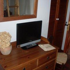 Отель Posada de Trapa удобства в номере