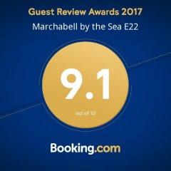 Отель Marchabell by the Sea E22 спортивное сооружение