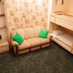 Лайк Хостел Омск комната для гостей фото 2