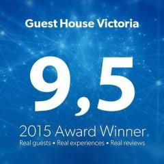 Гостиница Guest House Victoria в Ейске отзывы, цены и фото номеров - забронировать гостиницу Guest House Victoria онлайн Ейск приотельная территория