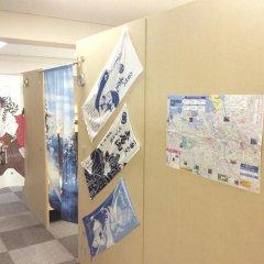 81's Inn Fukuoka - Hostel детские мероприятия фото 2