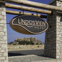 Lindos View Hotel 4* Улучшенные апартаменты с различными типами кроватей фото 5