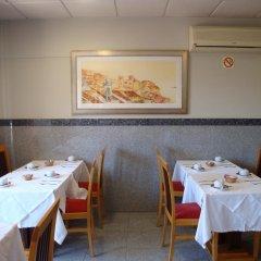 Отель Pensao Residencial Horizonte питание