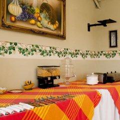 Отель Villa Marina B&B Гондурас, Тегусигальпа - отзывы, цены и фото номеров - забронировать отель Villa Marina B&B онлайн интерьер отеля