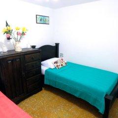 Отель Hostal Pajara Pinta Стандартный номер с 2 отдельными кроватями фото 3