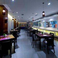 Отель Yitel Xian Big Wild Goose Pagoda Китай, Сиань - отзывы, цены и фото номеров - забронировать отель Yitel Xian Big Wild Goose Pagoda онлайн питание фото 2