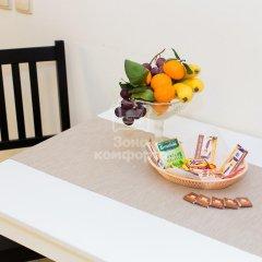 Гостиница Зона Комфорта Улучшенная студия с различными типами кроватей фото 15