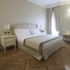 Hotel Marconi 4* Номер Делюкс с различными типами кроватей