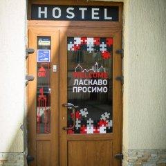 Hostel OK питание фото 2