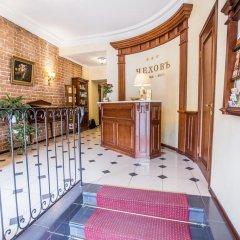 Гостиница Чехов интерьер отеля фото 3