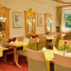 Отель Park Hotel Laim Германия, Мюнхен - 1 отзыв об отеле, цены и фото номеров - забронировать отель Park Hotel Laim онлайн питание фото 2