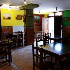 Hotel Las Palmeras гостиничный бар