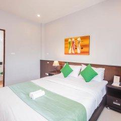 Отель The Cozy House Стандартный номер с различными типами кроватей фото 4