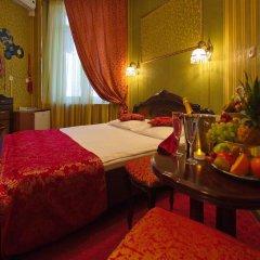 Гостиница Royal Capital 3* Номер Бизнес с различными типами кроватей фото 15