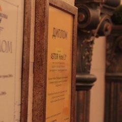 Гостиница Астор в Перми отзывы, цены и фото номеров - забронировать гостиницу Астор онлайн Пермь спа