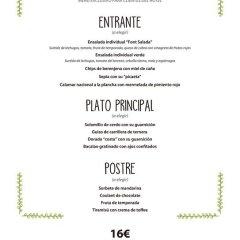 Отель Font Salada Испания, Олива - отзывы, цены и фото номеров - забронировать отель Font Salada онлайн городской автобус