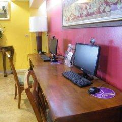 Отель Sawasdee Siam Таиланд, Паттайя - 1 отзыв об отеле, цены и фото номеров - забронировать отель Sawasdee Siam онлайн удобства в номере