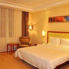Gangxin Business Hotel 2* Улучшенный номер с различными типами кроватей