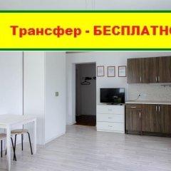Hotel Mirage Sheremetyevo питание