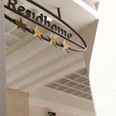 Отель Residhome Arcachon Plazza удобства в номере