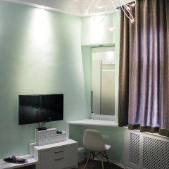 Отель Home Apart Sofia удобства в номере