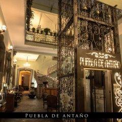 Puebla de Antaño Hotel питание