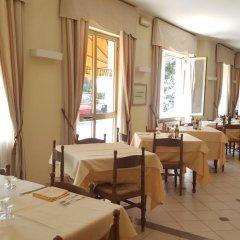 Отель Albergo Savoia Оспедалетти питание фото 3