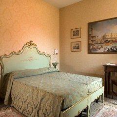 Отель San Giacomo Италия, Венеция - отзывы, цены и фото номеров - забронировать отель San Giacomo онлайн комната для гостей фото 3