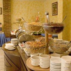 Ramblas Hotel питание фото 2