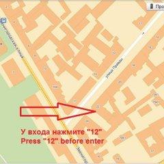 Отель Проворный Верблюд Санкт-Петербург спортивное сооружение