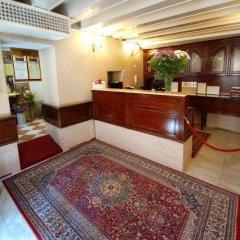 Hotel San Maurizio интерьер отеля фото 3