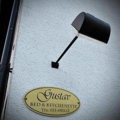Отель Gustav Bed & Kitchenette Швеция, Гётеборг - отзывы, цены и фото номеров - забронировать отель Gustav Bed & Kitchenette онлайн развлечения