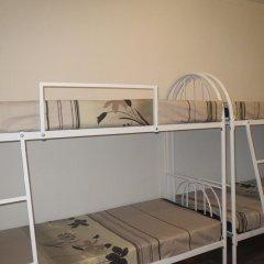 Hostel Kharkov детские мероприятия