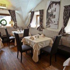 Отель Alpin & Stylehotel Die Sonne Италия, Парчинес - отзывы, цены и фото номеров - забронировать отель Alpin & Stylehotel Die Sonne онлайн питание фото 2