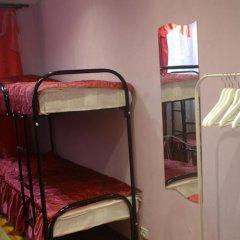 Arbat City Hostel комната для гостей фото 2