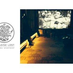 Отель Paradise Lost комната для гостей фото 3
