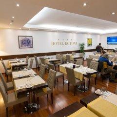 Отель Boutique Hotel Kotoni Албания, Тирана - отзывы, цены и фото номеров - забронировать отель Boutique Hotel Kotoni онлайн питание фото 2