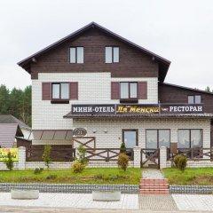Мини-отель Ля Менска вид на фасад