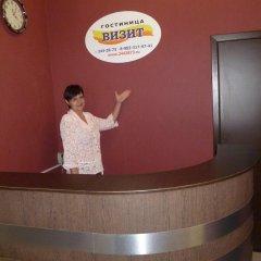 Гостиница Визит в Новосибирске отзывы, цены и фото номеров - забронировать гостиницу Визит онлайн Новосибирск сауна