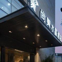 Sonmei Crystal Hotel Шэньчжэнь парковка