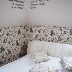 Biblioteka Boutique Hotel 3* Апартаменты с различными типами кроватей фото 7