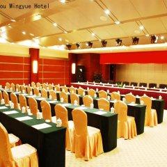 Отель Guangzhou Ming Yue Hotel Китай, Гуанчжоу - отзывы, цены и фото номеров - забронировать отель Guangzhou Ming Yue Hotel онлайн помещение для мероприятий фото 2