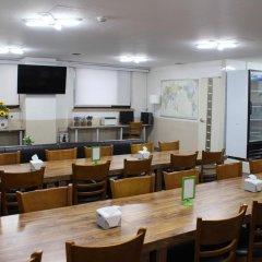 Отель Unidence Seocho Gangnam Южная Корея, Сеул - отзывы, цены и фото номеров - забронировать отель Unidence Seocho Gangnam онлайн питание