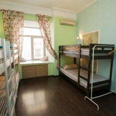 Хостел Siberia Кровать в общем номере с двухъярусной кроватью фото 5